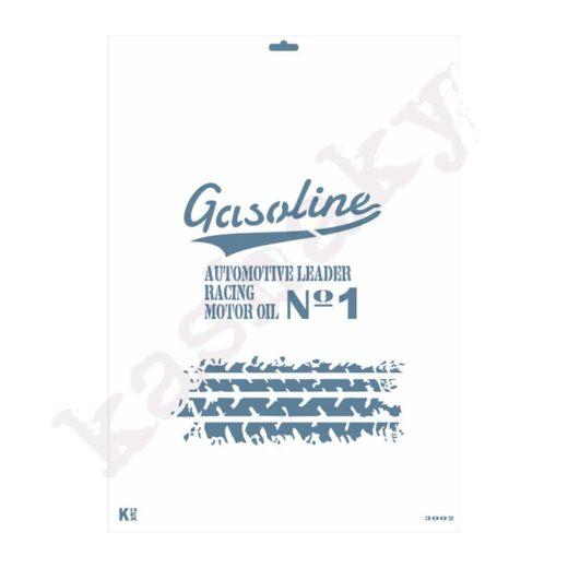 "Stencil DIN A3 ""Gasoline"" - ST-3002-A3"