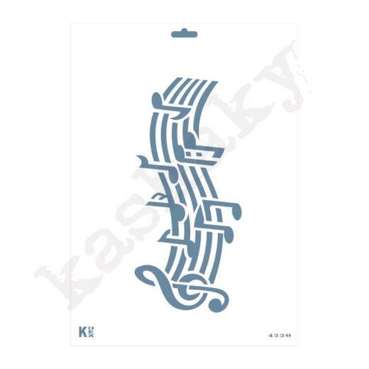 "Stencil DIN A4 "" Pentagrama"" - ST-4220-A4"